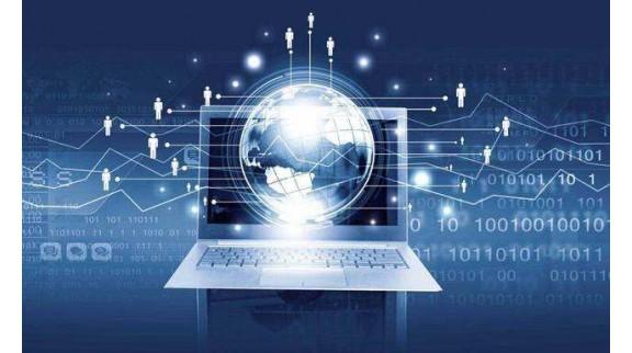 利用大数据资源推动信息化和工业化深度融合