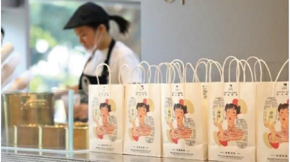餐饮企业正在加速布局新零售,为突破线上线下