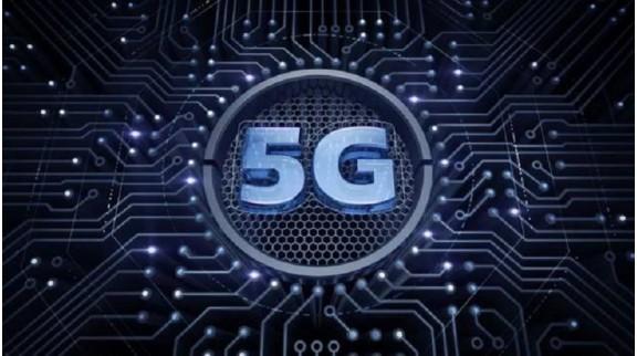 中国信通院表示5G产业发展即将进入关键期