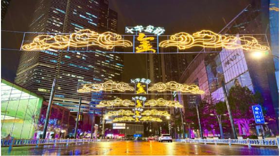 杭州打造新零售一条街 助力建设国际消费中心城市