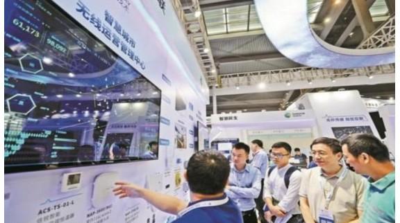 深圳2025年将成为全球新型智慧城市标杆