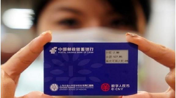 """数字人民币""""硬钱包""""来了!实现可视卡式的硬钱包支付模式"""