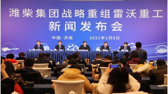 潍柴集团对雷沃重工战略重组,引领中国农业装备迈向高端