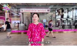 看香港节目是怎么评价机器人餐厅