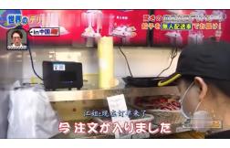 日本综艺质疑中国配送机器人,结局打脸