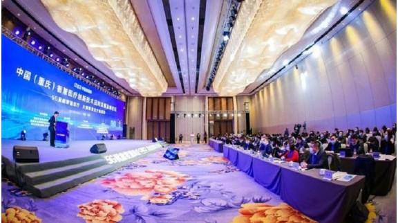 """中国(重庆)智慧医疗创新技术应用发展高峰论坛 进一步探讨""""智慧医疗""""未来发展趋势与方向"""