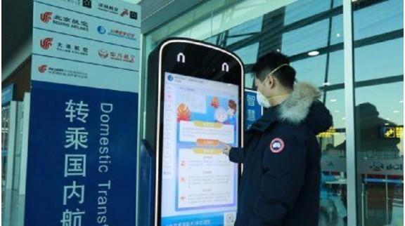 """首都机场""""智慧问询""""设备在3号航站楼全新上线 可人脸识别、大数据、语音识别、精准定位"""