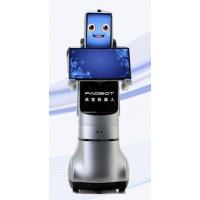 派宝X2|派宝|迎宾机器人