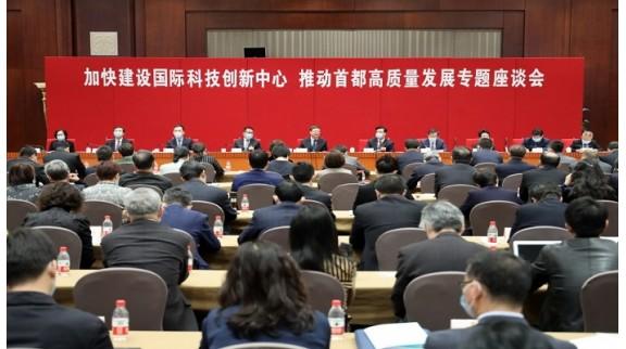 黄轶委员:北京创建人工智能应用高地