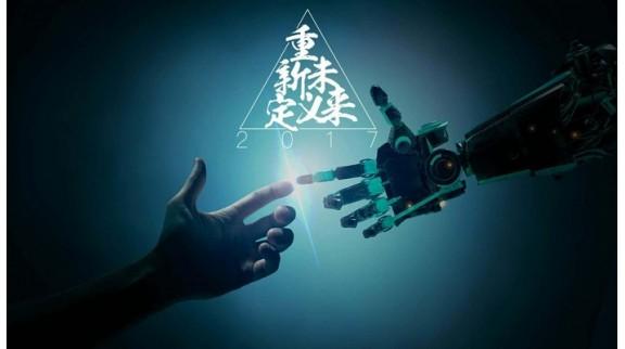 对于被神话化的人工智能不必过度恐惧