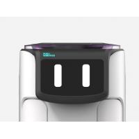 pudu消毒机器人欢乐消2代|智能消杀