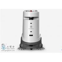 达闼5G清洁消毒机器人|智能消杀