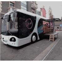 熊猫餐车|深兰科技|服务机器人