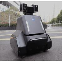深兰安防机器人|深兰科技|安防巡检机器人