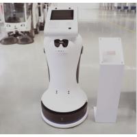 深兰服务机器人|深兰科技|引导接待机器人