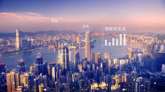 """智慧城市的建设需要打破""""数据桎梏"""""""