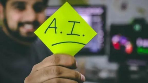 加美联合开发人工智能新平台