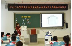家庭教育机器人--幼儿基础认知教学