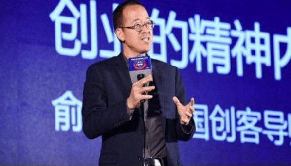 全国政协委员俞敏洪:利用人工智能,让乡村孩子开口说英语