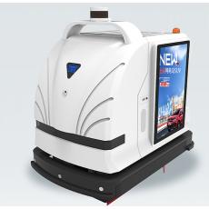 艾可媒体交互清洁机器人