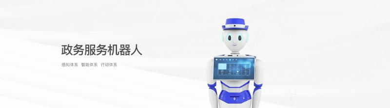锐曼服务机器人