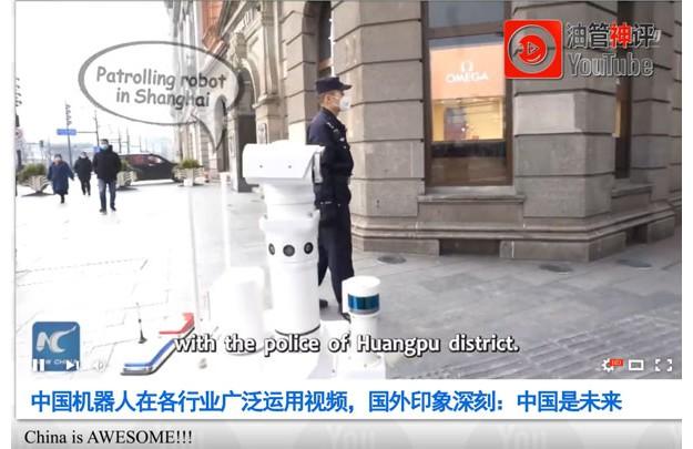 中国既是未来!