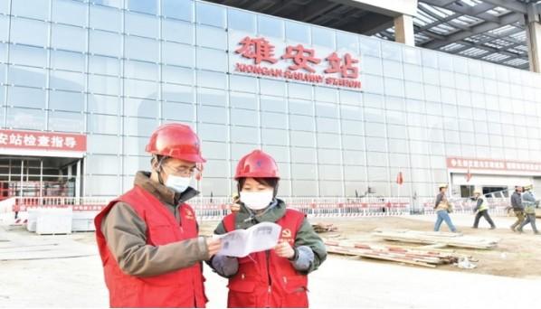 立足服务 创新引领——中国电信雄安新区分公司全方位助推雄安智慧城市建设