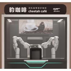 猎户星空新零售机器人豹咖啡