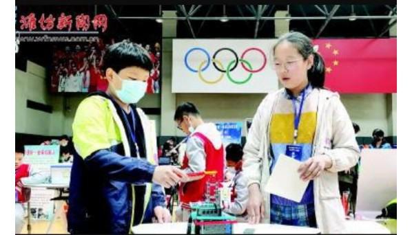第20届潍坊市青少年机器人竞赛开赛