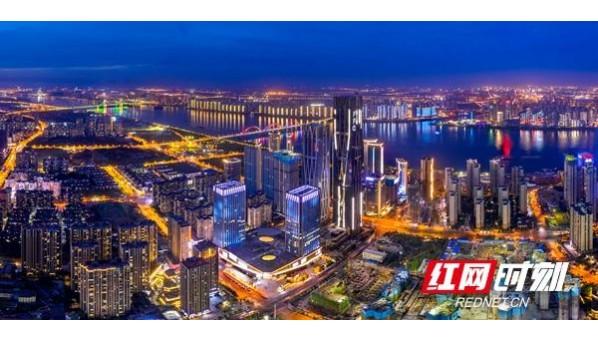 湖南湘江新区:打造全国新型智慧城市示范新区