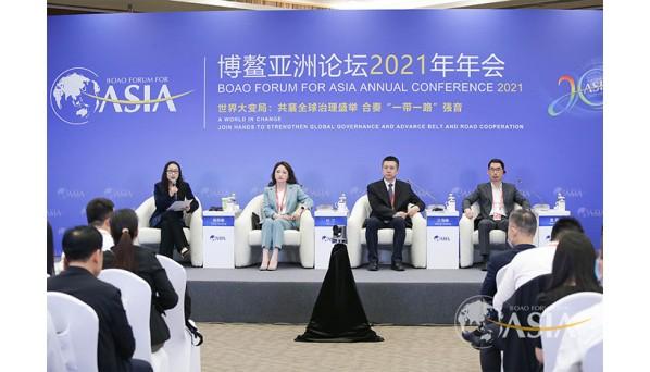 博鳌论坛嘉宾论道人工智能技术与红利