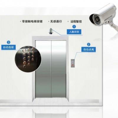 刷脸梯控系统——智慧酒店解决方案