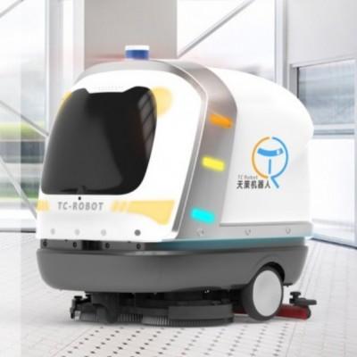 小天——酒店清洁机器人