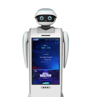 小智——迎宾机器人