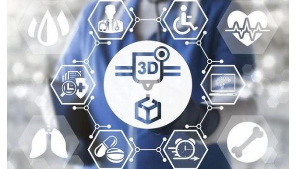 3D打印为新的诊断测试奠定了基础