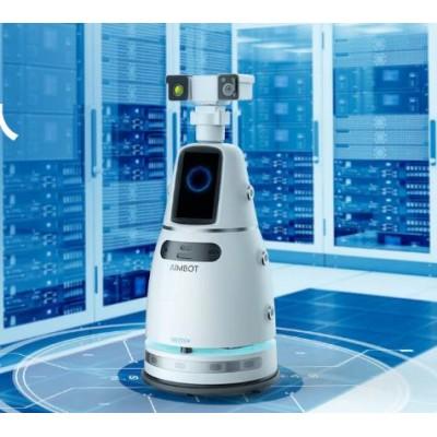 AIMBOT智巡士 室内智能巡检机器人 优必选