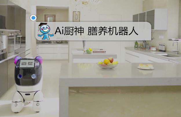 零基础也能做出大餐 膳食机器人将你的胃牢牢抓紧