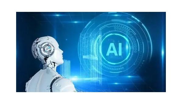第三届全球人工智能风控科技高峰论坛在上海举行