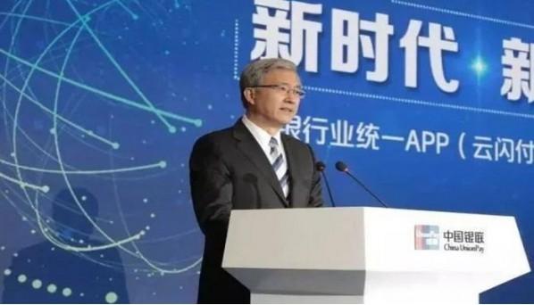 招行老将刘建军履新邮储银行行长 新零售转型或将提速