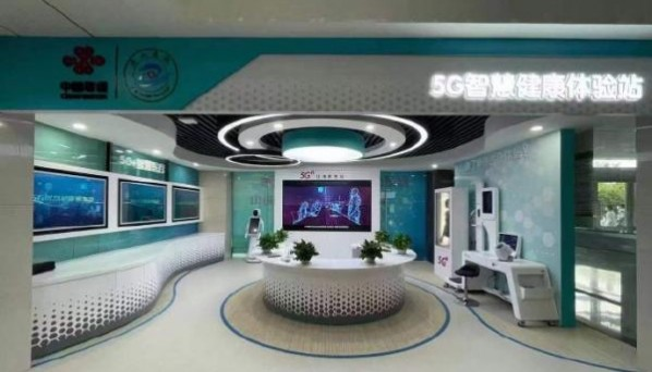 舟山联通打造5G智慧健康体验站