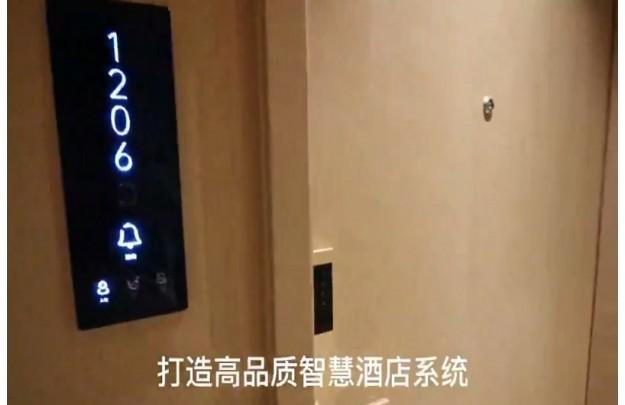 打造高品质智慧酒店系统