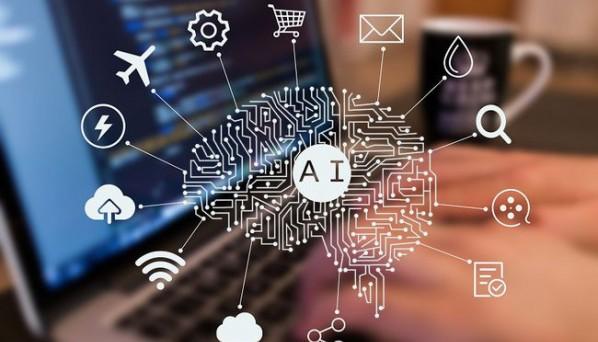 """""""人工智能应用创新高峰论坛""""将于9月6日在石家庄正定举办"""