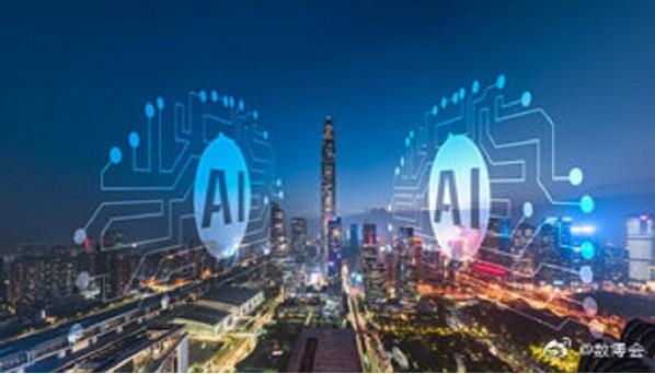 """人工智能的技术经济特性及""""活化效应"""""""