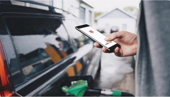 以数字化技术推动变革,能链定义能源新零售