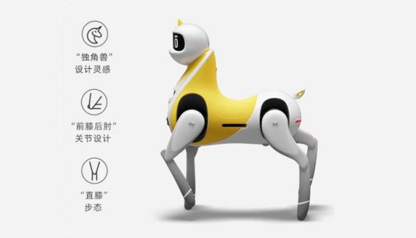 小鹏汽车发布全球首款可骑乘智能机器马