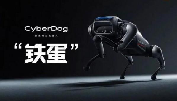 科技巨头纷纷入局仿生机器人所为何?