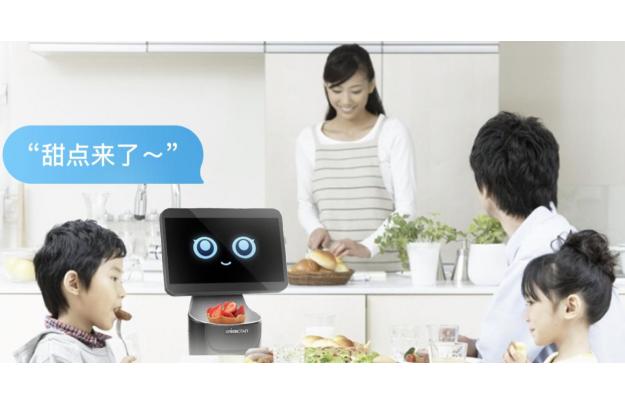 视频 智能机器人 营销案例展示