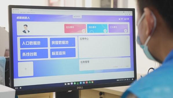 """阿里云发布""""桌面机器人""""  打造基层工作智能化助手"""
